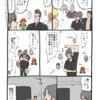 FF15プレイ日記 (8章)