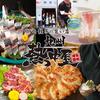 【オススメ5店】四条大宮・西院・右京区・西京区(京都)にある餃子が人気のお店