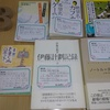 【読書会】彩ふ読書会6月参加レポート