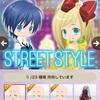 【ノーマルガチャ】STREET STYLE