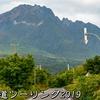 9月の北海道ツーリング2019【5】利尻山見返台展望台、利尻ふれあい温泉、ハートランドフェリー