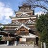城郭を考える  広島城