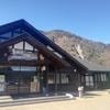 【キャンプ場紹介】三重県 青川峡キャンピングパーク