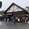 富士山だけじゃない!夏でも涼しく楽しめる山梨観光レポート!part1鳴沢氷穴・富岳風穴編