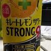 キレートレモンのストロングはカロリーヤバめ。
