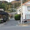 葉山に残る貴重な文化遺産「加地邸」