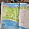 1年生:算数 棒を使って形をつくる