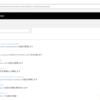 Office365にTeamsが加わりました。(プレビュー状態)
