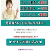 【金融】株式会社セント CENT