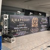 QUEEN+ADAM LAMBERT「THE RHAPSODY TOUR」をナゴヤドームを見た!