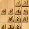 将棋ウォーズ5日目