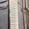 【注文住宅】工事記録⑦ 外壁サイディング工事開始!(着工50日目~)【インカムハウス】