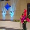 品川プリンスホテルの人気ブッフェ「リュクス ダイニング ハプナ」は、カップルもファミリーも楽しめる