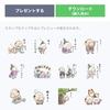 【LINEスタンプ発売決定】お待たせしました!!ジジババスタンプ発売されました〜!!