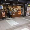 カフェ・ド・クリエ 堂島地下街店