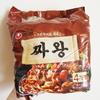 【韓国旅行】韓国のスーパーで必ず購入するおすすめ食料品7つを紹介!