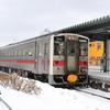 冬のオホーツク(4/5回) サロベツで過ごす