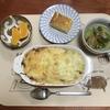 パングラタン、おから玉子焼き、野菜スープ