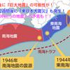 北アルプス『焼岳』の活動が巨大地震の引き金に!?過去には『焼岳』の活動2週間後に『東日本大震災』が発生!2047年の『未来人』・『ジョー・マグモニーグル』・『フッガービーツ』氏なども巨大地震を予言!!12月9日の南海トラフ巨大地震に備えよ!!