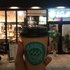 横浜 &Swell(Brooklyn Roasting Company)