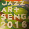 JazzArtSengawa が好きだ