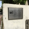 大阪めぐり(110)
