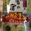三幸製菓:雪の宿:抹茶ミルク