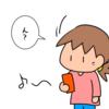 ヒデさんとミポリンが、福島に!?