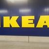 ヒッチハイカーと神戸 #ヒッチハイク #神戸 #IKEA