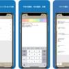 シンプルなふせんアプリ、通知メモ Colors
