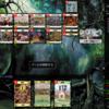 Dominion Online 対戦録 373