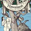 【本日のYouTube】Hawaiian6とセカオワ~2つのMAGIC