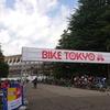BIKE TOKYO 2018に参加してきたよ~