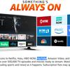 Amazon Fire TVでYouTubeが見れなくなるかも知れない