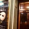 ロンドンでミュージカルを観る知っ得6つのポイント