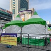 新年早々、熱が出た。症状や韓国でのPCR検査、結果が来るまでの時間など。