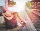 海外持ち物チェックリスト&役立つ旅行グッズ ベスト10