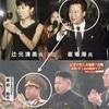 【辻元清美の竿師】朝鮮総連の崔竜海がアメリカから手配されるwww【立憲民主は北朝鮮とトモダチ】