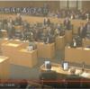 12月議会開会、関の山売却議案は否決。