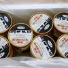 ふるさと納税到着~北海道上士幌町十勝もーもースイーツのみるくアイスクリーム21個入りの巻