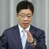 日本政府、ワクチン証明書を7月中、下旬頃より発行すると発表
