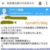 amazon有料時間指定はクロネコメンバーズで無料?