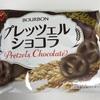ブルボン プレッツェルショコラ! 軽いザクザク食感が美味しいチョコ!