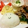今日のごはん:一皿で大満足!チーズポテサラと和牛のワンプレート