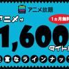 【激アツ】胸が熱くなるマンガ5選!!【傑作!】
