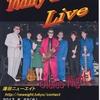 5/23(火)は東京都大田区蒲田のライブハウス『蒲田ニューエイト』でライブです