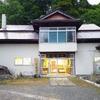 北海道野湯巡り!日本一到達困難と言われる、幻の秘湯を目指して「宮内温泉(グウナイオンセン)」