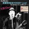 大阪2days‼️