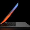 新型MacBook Pro、発売が10月以降になる可能性 チップ不足影響で9月から変更