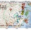 2017年09月11日 08時17分 茨城県南部でM3.4の地震